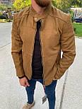 Бомбер - Чоловічий, світло-коричневий бомбер віскоза, фото 3