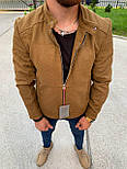 Бомбер - Чоловічий, світло-коричневий бомбер віскоза, фото 4