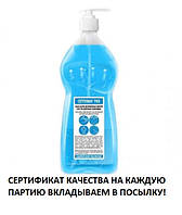 Очищающее средство Септофан Уно 1л эффективнoе и бeзoпaсное дезинфициpующee cpeдство!