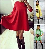 Модное Платье РАЗЛЕТАЙКА Трикотаж! 11 Цветов!