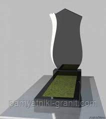 Гранітні пам'ятники габро (Зразки №457)