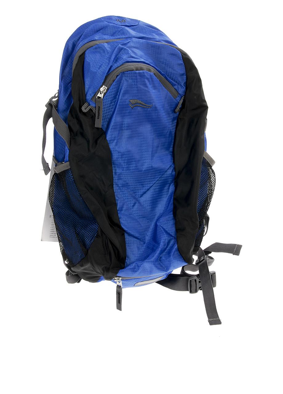 Рюкзак для велосипеда Crivit