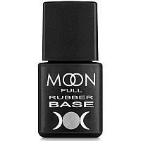 MOON FULL Rubber Base Базовое покрытие для гель-лака, 8 мл