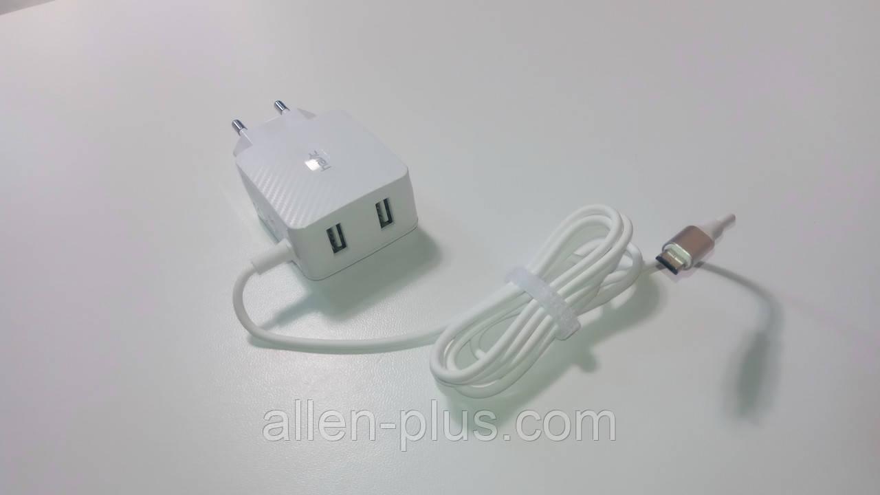 Адаптер питания (USB зарядка) HAVIT H142 ( microUSB + 2USB), 3А, white