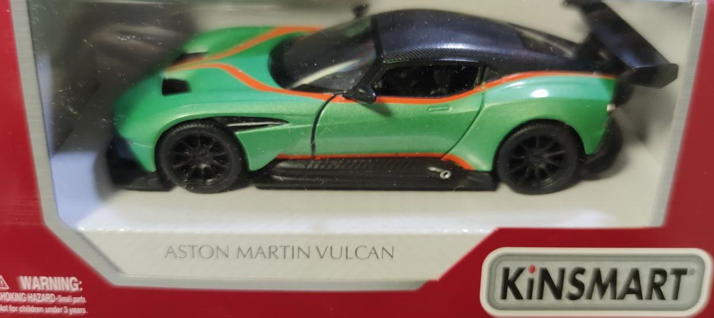 Детская машинка Aston Martin Vulcan метал 1:36 зелёный