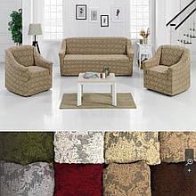 Универсальные натяжные чехлы съемные накидки на диван и кресла жаккардовые без оборки Кофейный Турция