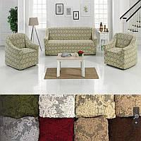 Чехлы на диваны и кресла жаккардовые Бежевый универсальные Турция. Разные цвета