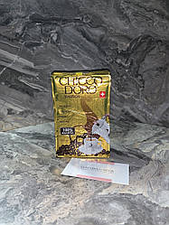 Мелена кава Chicco d'oro Tradition 250 грм