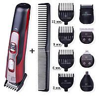 Машинка для стрижки триммер бритва волос GEMEI GM 592 бороды носа усов электроБритва профессиональная чоловіча