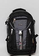 Чоловічий рюкзак / Мужской повседневный городской рюкзак с отделом под ноутбук