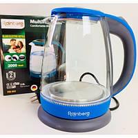 Электрический чайник стеклянный Rainberg 1.8 л RB-902 с LED подсветкой Голубой