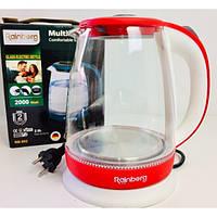 Электрический чайник стеклянный Rainberg 1.8 л RB-902 с LED подсветкой Красный