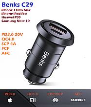 Benks USB Type-C мощная быстрая автомобильная зарядка PD3.0/QC 4,0/PPS/SCP 20V Huawei P30 Samsung iPhone 11Max