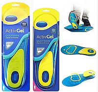 Універсальні гелеві устілки для взуття Activ Gel Everyday MAN стельки для обуви гелевые