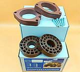 Проставки полиуретановые Рено Меган 2 для увеличения клиренса, фото 2