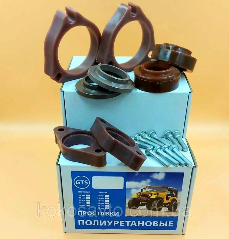 Проставки Киа Каренс для увеличения клиренса полиуретановые