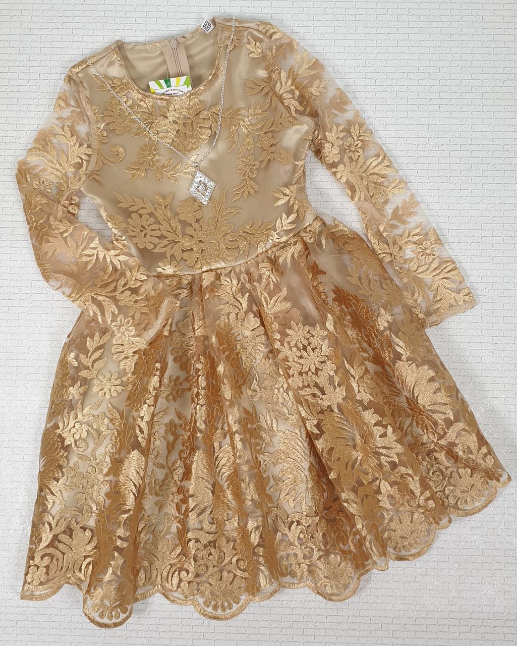 Нарядное Платье для девочки Тая 140-152 золото
