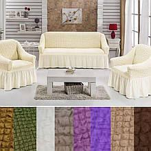 Натяжные универсальные чехлы съемные накидки на диван и кресла Чехлы для мягкой мебели Кремовый с оборкой