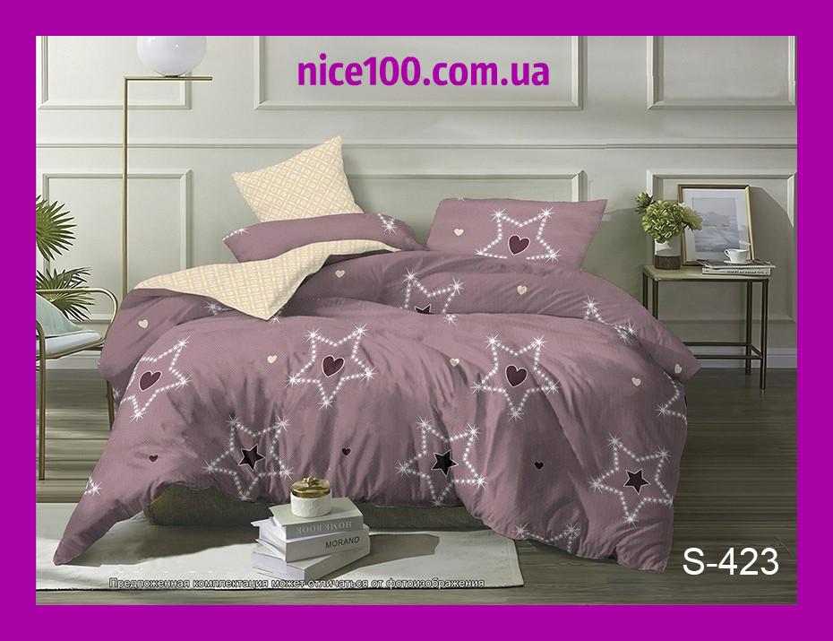 Полуторный комплект постельного белья из хлопка Полуторний комплект постільної білизни на молнии S423