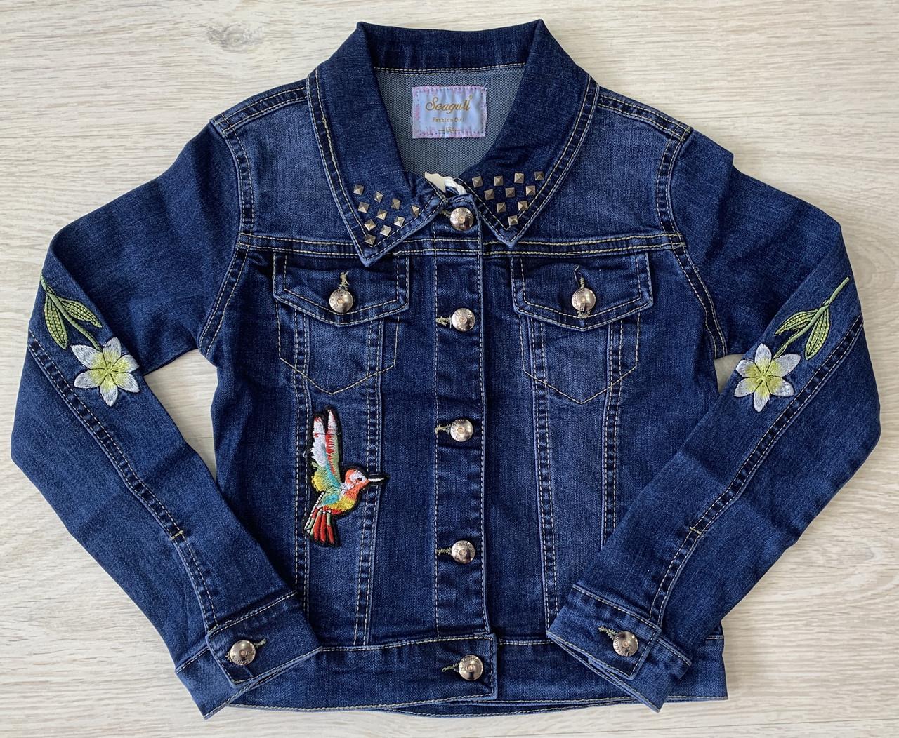 Джинсовая куртка для девочек, Seagull, арт. 89988