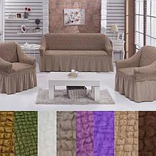 Натяжные универсальные чехлы съемные накидки на диван и кресла с оборкой Кофейный Чехлы для мягкой мебели