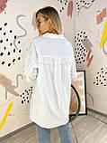 Женская рубашка из хлопка с оборкой из фатина 44-0220, фото 5