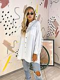 Женская рубашка из хлопка с оборкой из фатина 44-0220, фото 2