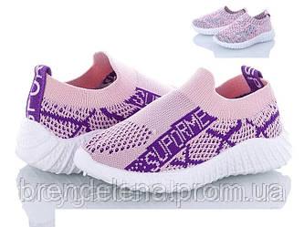 Яскраві текстильні кросівки для дівчинки р21-26( код 3128-00)
