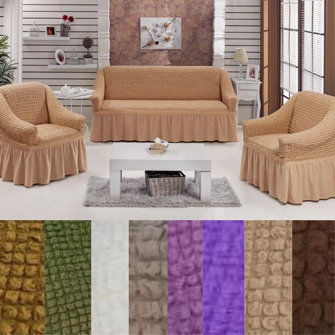 Натяжные универсальные чехлы съемные накидки на диван и кресла Чехлы для мягкой мебели Бежевый с оборкой