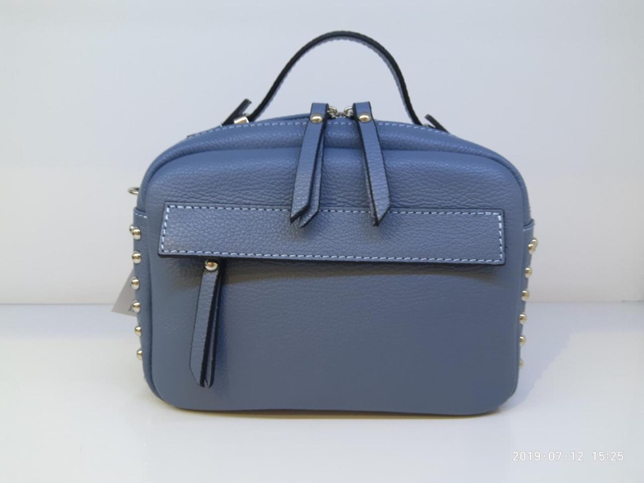 Жіноча сумка 2862 блакитна