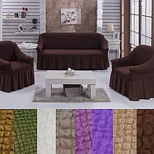 Натяжные универсальные чехлы съемные накидки на диван и кресла с оборкой Коричневый Чехлы для мягкой мебели