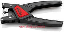 Автоматический инструмент для удаления изоляции с круглых кабелей KNIPEX 12 74 180 SB