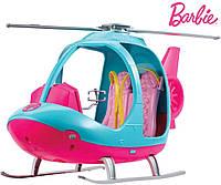 Barbie Вертолет для куклы Барби Туристический вертолет Barbie Travel Helicopter, Mattel