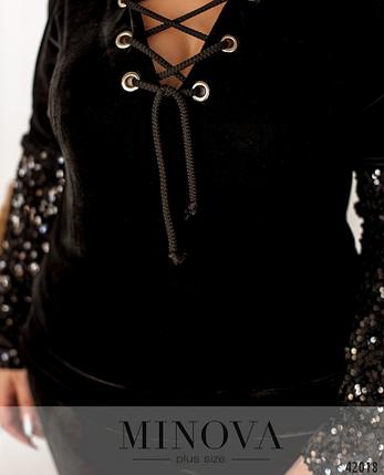 Велюровый спортивный костюм батал Minova Размеры: 50.52.54.56.58.60., фото 2