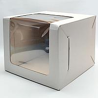 Коробка для торта 250х250х200 мм (с окном) белая