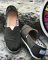 Молодежные мужские летние тапочки эспадрильи Toms цвет темный хаки - 39,40,41,42