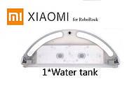 Резервуар для воды для робота-пылесоса Xiaomi RoboRock S50 S51 S55 E4 T60 T61 S6 S6 Pure E20
