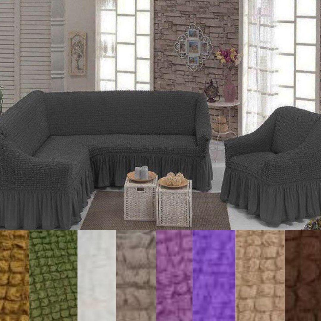 Натяжні чохли на кутові дивани і крісло, еврочехол на кутовий диван з спідницею жатка накидка Темно сірий Графіт