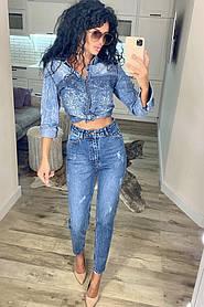 Джинсы женские МОМ потертые высокая посадка, Модные джинсы МОМ с высокой талией и поясом
