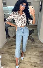 Джинсы кюлоты женские с высокой талией, Широкие джинсы кюлоты с высокой талией