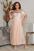 Платье длинное вечернее низ сетка большого размера, Вечернее платье макси длинное в пол большого размера