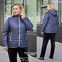 Куртка женская со съемными рукавами плащевка размеры 50 52 54 56 58 60 62, Женская демисезонная куртка жилет,со съемными рукавами, фото 2