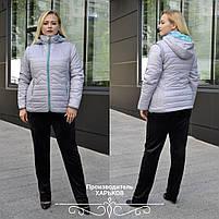 Куртка женская со съемными рукавами плащевка размеры 50 52 54 56 58 60 62, Женская демисезонная куртка жилет,со съемными рукавами, фото 3