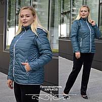 Куртка женская со съемными рукавами плащевка размеры 50 52 54 56 58 60 62, Женская демисезонная куртка жилет,со съемными рукавами, фото 5