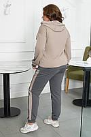 Стильный осенний женский спортивный костюм большого размера, фото 4