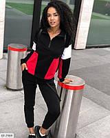 Костюм спортивный женский с разноцветными вставками двухнить, Костюм спортивный двухнить с лампасами и разноцветными вставками, фото 3