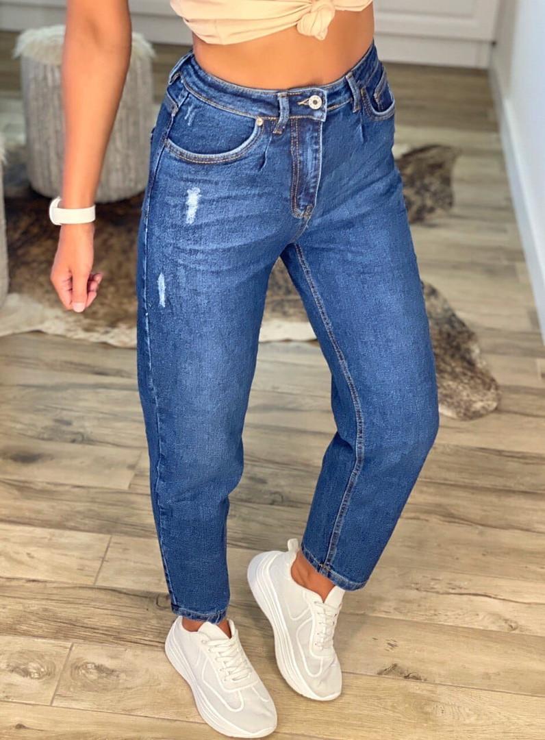 Джинсы балоны женские, Широкие джинсы-баллоны синего цвета в винтажном стиле завышенной посадки