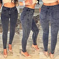 Джинсы женские зауженные черные, Джинсы женские, Джинсы-баллоны женские, Модные женские джинсы, фото 5