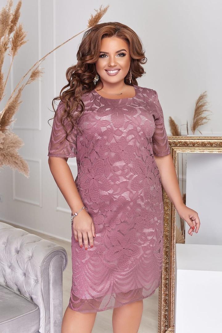 Платье женское вечернее гипюровое большого размера короткий рукав, Гипюровое вечернее платье больших размеров