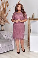 Платье женское вечернее гипюровое большого размера короткий рукав, Гипюровое вечернее платье больших размеров, фото 2